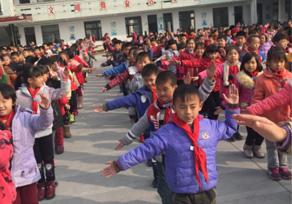 """第22个""""宁波市中小学生安全教育日""""  专题教育活动学校参与流程"""